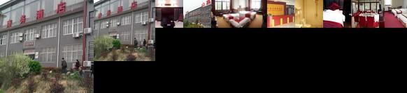 Shaoshishanzhai Inns and Hotel