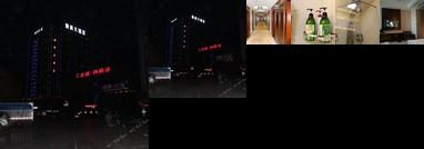 Yushang Hotel