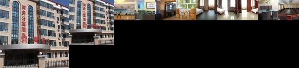 Hegang Bihai Lantian Business Apartment Hotel