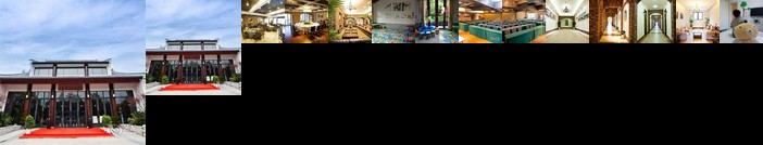 Jiande forest Hot Spring Resort
