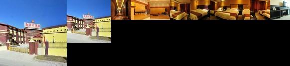 Jinyuan Hotel Aba