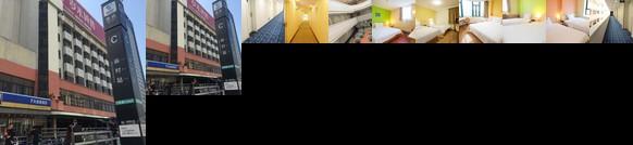 7days Inn Nanning Min Zu Avenue
