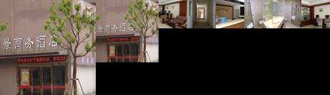 Dijing Business Hotel Beitang