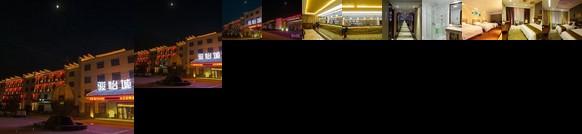 Sahngke Chain Junyi Hotel