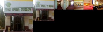 Home Inn Yuncheng Hedong Square