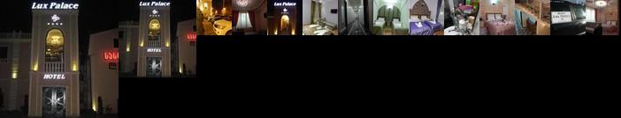 Lux Palace Hotel Kutaisi