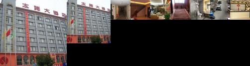 Taimu Hotel