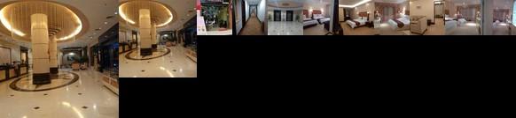 Wuzhishan Huajue Business Hotel