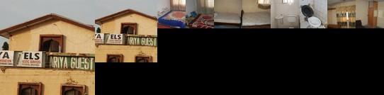 Ariya Guest Inn