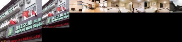 Goldmet Inn Qufu East Jinxuan Road and Visitor Center