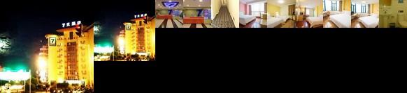 7days Inn Shantou Chenghai