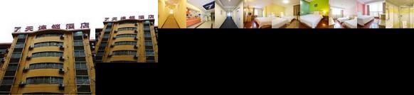 7days Inn Changsha Liuyang Renmin Road Buxing Street