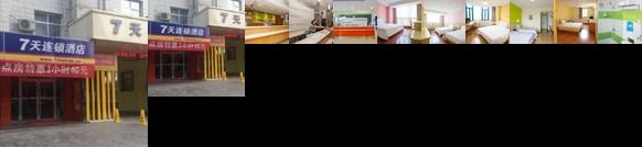 7days Inn Pingliang Ximenkou