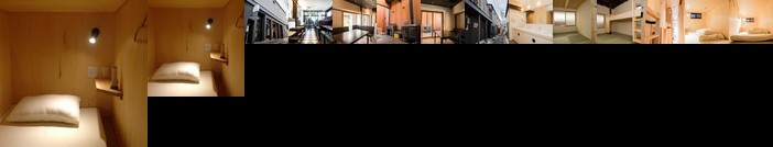 Cafe & Guest House Nagonoya