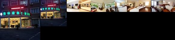 GreenTree Inn JiangSu WuXi BinHu HuiHe Road XiHui Garden Express Hotel
