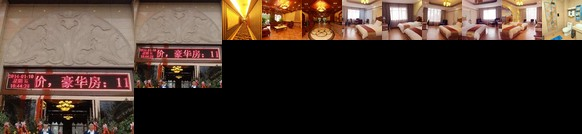 Longjinwan Holiday Hotel