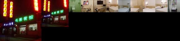 Qufu Garden Hotel Jining