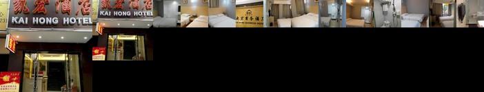 Guangzhou Kaihong Hotel
