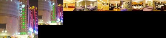 Anqing Zunyue Business Hotel