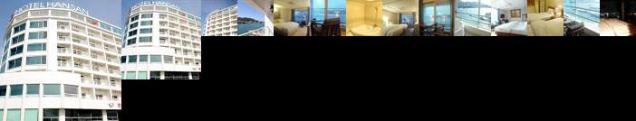 한산 호텔