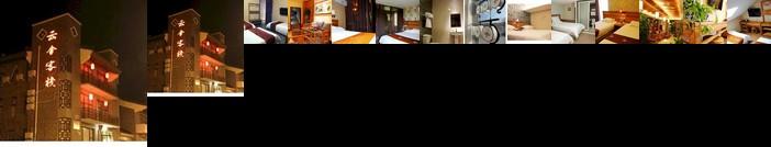 Yunshe Inn