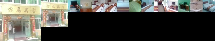 Wuzhishan Baolong Hotel