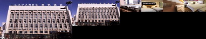 Lavande Hotel Harbin West Railway Station Wanda Plaza