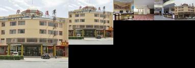 Xinhuafeng Business Hotel