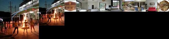 Beijing Taoyuan Xiangu Fuquanju Farm Stay