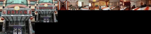 Tibet Shannan Yulong Holiday Hotel