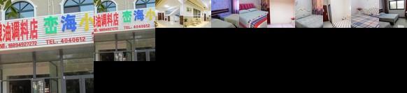 Beidaihe Luanhai Xiaoxiang Hotel