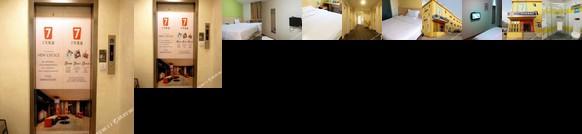 7days Inn Nanjing Xuanwu Lake East Coach Terminal