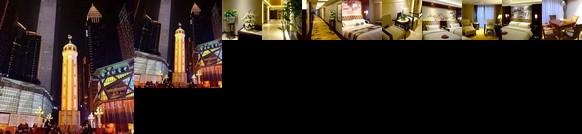 Guanjun Hotel