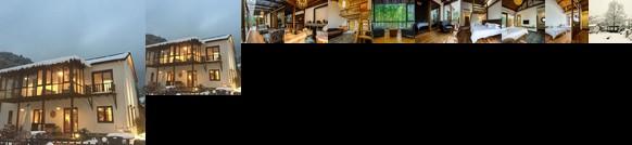 Mogan Mountain Lexi Zhuwu Inn