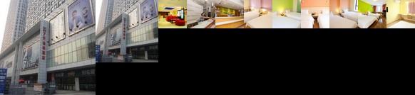 7days Inn Qinhuangdao Hebei Street Taiyangcheng Shopping Centre