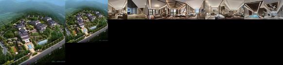Jiayujuntang Hotel
