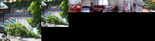Xiaocheng Guesthouse Wanhua