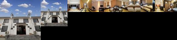 Dengfeng Pu Rui Hotel