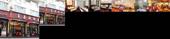 Emeishan Fujiayuan Hotel