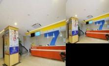 7days Inn Deyang Zhongjiang Kuishan Park