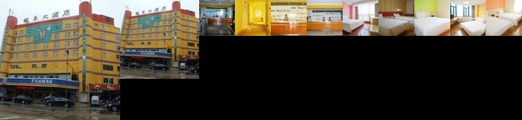 7days Inn Pingdu Qingdao Road