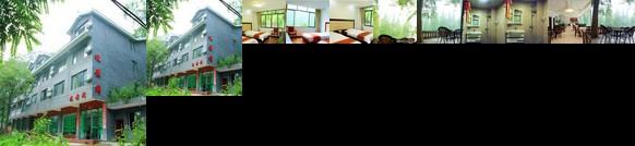 Emeishan View Pavilion Hotel