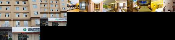 Atour Hotel Yuncheng Jiefang Road
