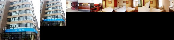 Hanting Express Hotel Chengde Xinglong Nanhuan Road Branch
