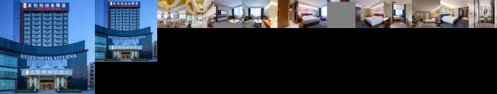 Vienna Hotel Qingdao Jiaozhou