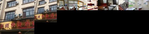 Longge Express Inn