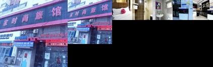 Shengjia Fashion Guesthouse Branch No 1