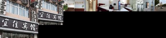 Yijia Hotel Qinhuangdao