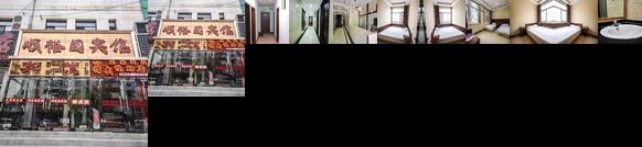 Shunyuyuan Hotel