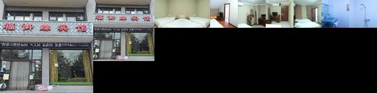 Chengde Fuyuyuan Inn